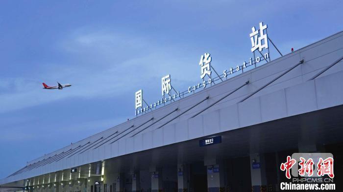 长沙黄花国际机场国际货站。 长沙机场 摄